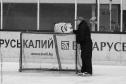 Не стало Александра Николаевича Шумидуба