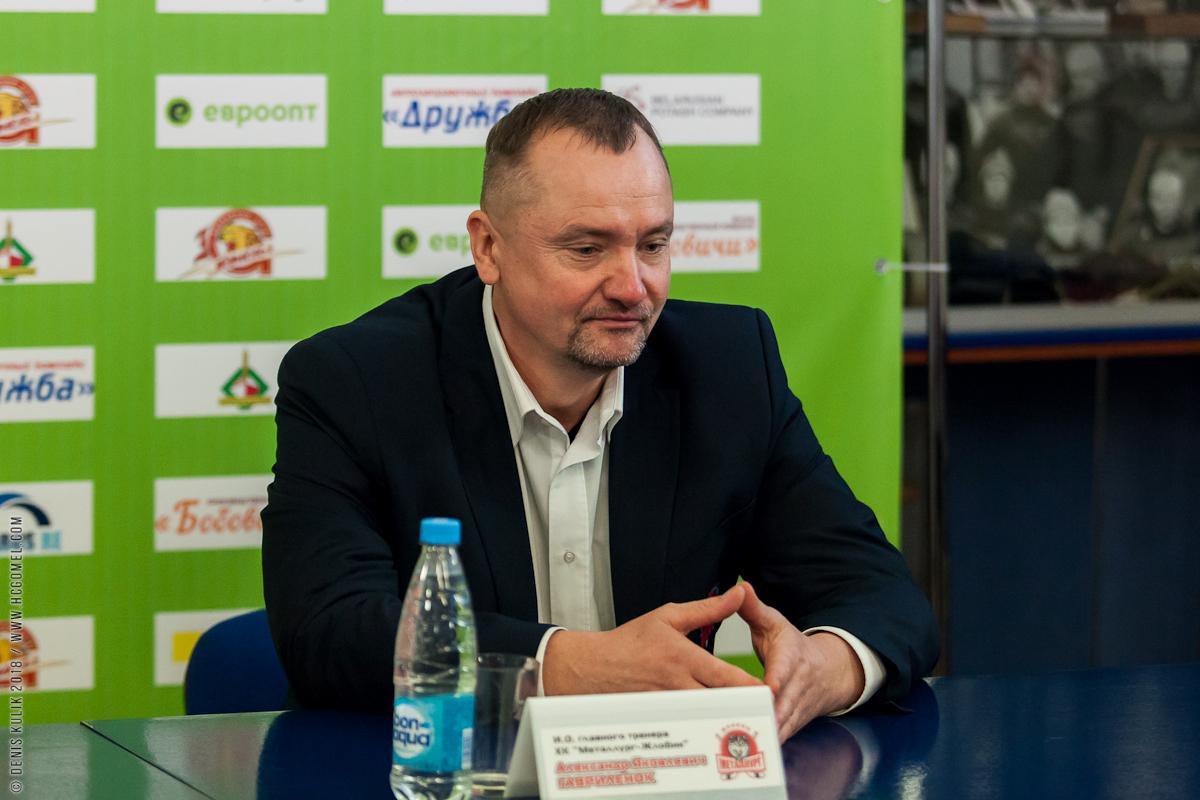 Александр Гавриленок
