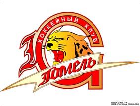 hockey club Gomel